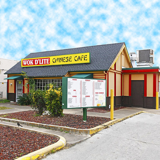 7810 Bellfort Street [Former Long John Silvers] featured image